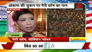 I feel proud to be acknowledged by US President: Mary Kom - ZEENEWS