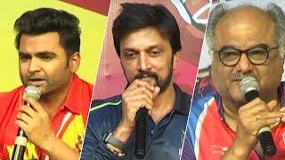 CCL T10 Press Meet Video   Sachin Joshi   Sudeep   TFPC - TFPC