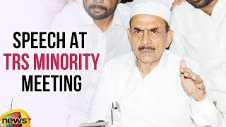 Mahmood Ali Says Only CM KCR can Safeguard the Muslims and Ensure Their Development | Mango News - MANGONEWS