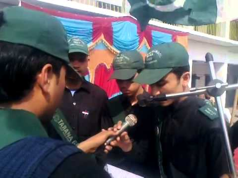 Govt High School Babarra Annual Awards Ceremony 2014 (Milli Naghma 1)