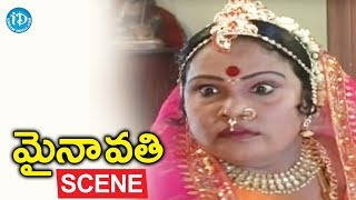 Mynavathi Movie Scenes - AV Singh Plans To Make Mynavathi As His Daughter-In-Law || Chitralekha - IDREAMMOVIES