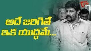 NTR Biopic : Jr NTR, Balakrishna Clash #FilmGossips - TELUGUONE
