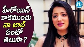 Richa Panai About Her Job Before Entering Into Film Industry || Talking Movies With iDream - IDREAMMOVIES