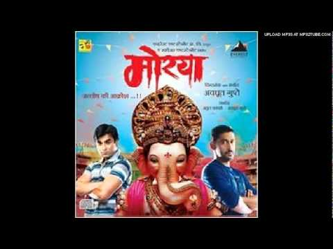 Arti - Morya 2011 Marathi Movie Mp3 Download {iGoogleMarathi Blog}