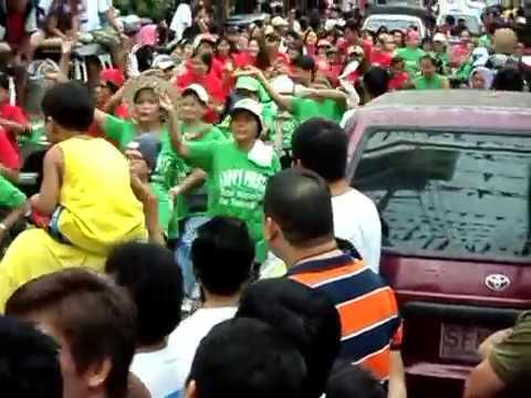 cupang fiesta 2011