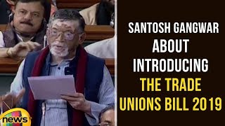 Union Minister Santosh Gangwar About Introducing the Trade Unions (Amendment) Bill 2019 | Mango News - MANGONEWS