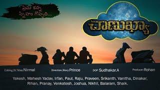 Chanukya ll Latest Telugu Short Film ll Directed by Nagendra Prince - YOUTUBE
