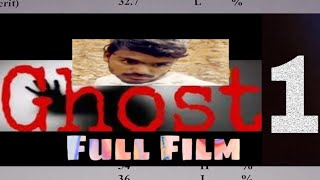 In the village Ghost Shortfilm Telugu A Film By Mahesh Goud - YOUTUBE