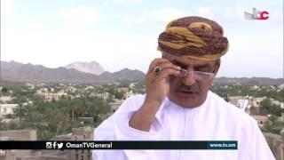 خط | مراسلات من وإلى الفقيهة والعالمة الجليلة عائشة الريامية من ولاية بهلاء