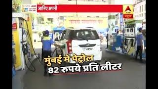 Petrol prices at 55-month high - ABPNEWSTV