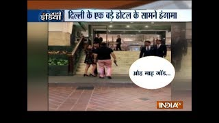 Man with gun threatens friend at a five star hotel in Delhi - INDIATV