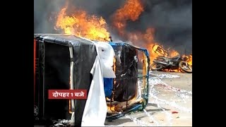 More than 40 vehicles set ablaze as violence erupts in Shajapur, Section 144 imposed - ABPNEWSTV