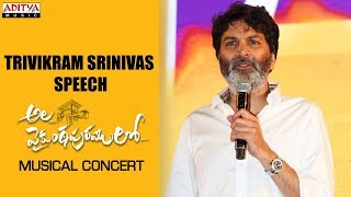 Trivikram Speech @ #AlaVaikunthapurramuloo Musical Concert - ADITYAMUSIC