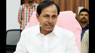 KCR Press Meet LIVE | TRS State Committee Executive Meeting LIVE | iNews - INEWS