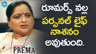 Rumours  Effect Personal Life But Not On Career - Roja Ramani || Dialogue With Prema - IDREAMMOVIES