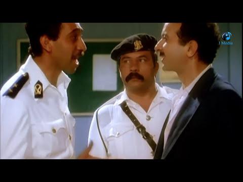 فيلم غريب فى بيتى | Gharib Fe bayte movie