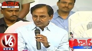 KCR Vision on Telangana Meeting with district officials-Teenmar news - V6NEWSTELUGU