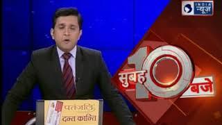 Member of Parliament, Lok Sabha: उपेंद्र कुशवाहा कार्यकारिणी की बैठक के बाद करेंगे प्रेस कॉन्फ्रेंस - ITVNEWSINDIA