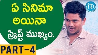 Director Shiva Raj Kanumuri Interview Part #4 || Talking Movies with iDream - IDREAMMOVIES