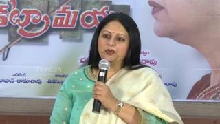 Jayasudha Head Constable Venkatramaiah Press Meet |  R Narayana Murthy | TFPC - TFPC