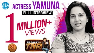 Actress Yamuna Exclusive Interview || Frankly With TNR #31 || Talking Movies with iDream #204 - IDREAMMOVIES