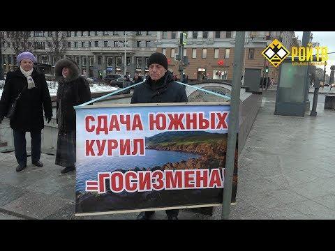 Разминка перед боем. Большой митинг 20 января в 13.00. на Суворовской площади. Всем кому не безразлична наша родина.