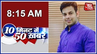 10 मिनट 50 खबरें: AAP विधायक ने जारवाल की गिरफ्तारी पर उठाए सवाल - AAJTAKTV