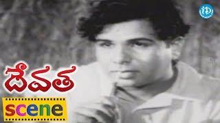 Devata Movie Scenes - Chittor V Nagaiah Comedy || Kumari || Mudigonda Lingamurthy - IDREAMMOVIES