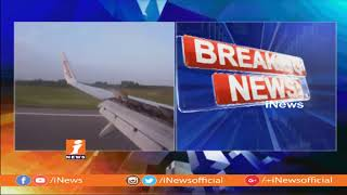 Spice Jet Emergency Landing at Shamshabad Airport Due To Technical Problem | iNews - INEWS
