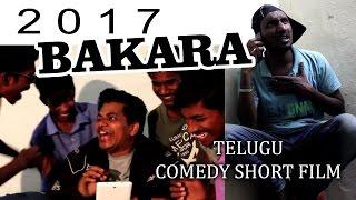 2017 TELUGU BAKARA - COMEDY SHORT FILM - YOUTUBE