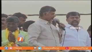 CM Chandrababu Naidu Speech At Roadshow In ECIL Cross Road | Telangana Assembly Election | iNews - INEWS