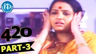 420 Full Movie Part 3    Nagendra Babu, Subhalekha Sudhakar    Satyanarayana EVV    Vidhya Sagar - IDREAMMOVIES