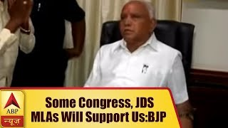 Karnataka: Some Congress, JDS MLAs Will Support Us, Says BJP's Lawyer In Court | ABP News - ABPNEWSTV