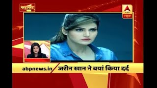 Zareen Khan reacts to the trollers on social media - ABPNEWSTV