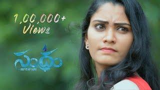 SANDRAM - Depth of Love    Latest Telugu Short Film 2018    Directed by Dinesh Kumar Raj - YOUTUBE