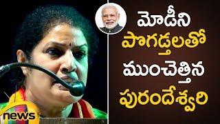 Purandeswari Praises PM Modi At BJP Workers Meet In Vijayawada | Purandeswari Speech | Mango News - MANGONEWS