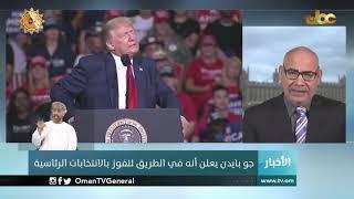 المحلل السياسي محمد أبو العينين