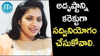 అదృష్టాన్ని కరెక్టుగా సద్వినియోగం చేసుకోవాలి - Serial Actress Bhavana ||  Soap Stars With Anitha - IDREAMMOVIES