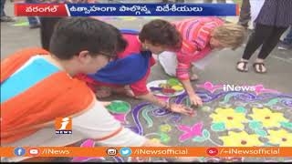 Foreign Women Joins Sankranthi Celebrations at Bala Vikasa in Kazipet | Warangal | iNews - INEWS