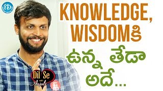 Knowledge - Wisdom కి ఉన్న తేడా అదే - Sri Charan Lakkaraju | Dil Se With Anjali - IDREAMMOVIES