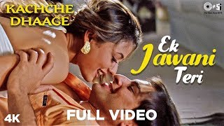 Ek Jawani Teri Full Video- Kachche Dhaage | Nusrat Fateh Ali Khan |Saif & Namrata| Alka & Kumar - TIPSMUSIC