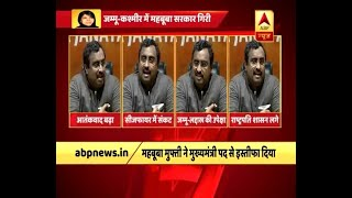 Here is gist of BJP General Secretary Ram Madhav's announcement of ending alliance with PD - ABPNEWSTV