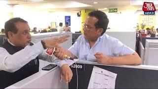 2019 के चुनावों से पहले क्या दस्तक देने जा रही महंगाई? - AAJTAKTV