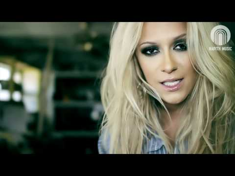 Regi & Kaya Jones - Take It Off (Official Music Video) [HD]