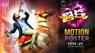Thikka Motion Poster   Official   Sai Dharam Tej    Larissa Bonesi   Thaman SS   TFPC - TFPC