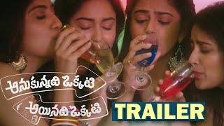 Anukunnadhi Okkati Aynadhi Okkati Movie Trailer | Dhanya Balakrishna | TeluguMovieNews - TFPC