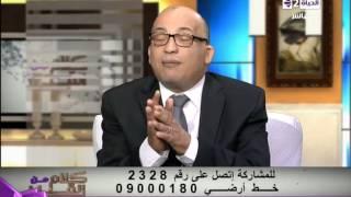 بالفيديو.. 'وهدان' يوضح حكمة الله في إبقاء أعين أصحاب الكهف مفتوحة