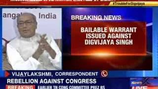 Bailable warrant issue against Digvijaya Singh - NEWSXLIVE