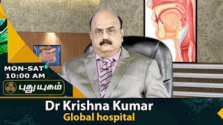 Doctor On Call 10-08-2017 Puthu Yugam tv Show