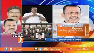 Komatireddy And Sampath Assembly Suspension Cancelled By High Court | DK Arjuna Responds | iNews - INEWS